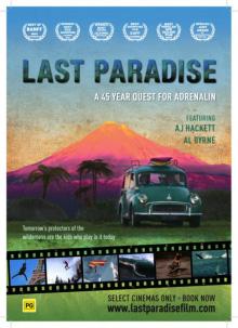 Last Paradise film screening, Surf World's last event for 2014!
